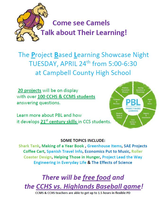 pbl night